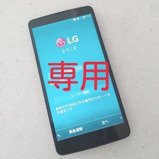 エルジーエレクトロニクス(LG Electronics)の◆専用◆LG isai vivid LGV32 ブラック SIMフリー(スマートフォン本体)