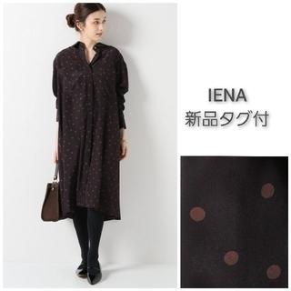 IENA - IENA ドットシャツミニワンピース 36
