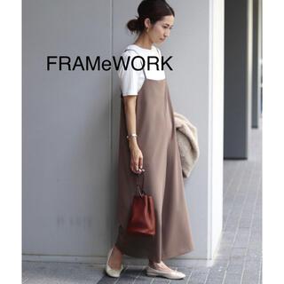 フレームワーク(FRAMeWORK)のフレームワーク FRAMeWORK  サロペット ブラウン(サロペット/オーバーオール)