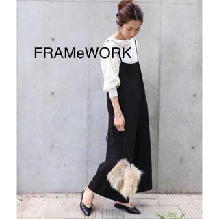 フレームワーク(FRAMeWORK)のフレームワーク FRAMeWORK  サロペット ブラック(サロペット/オーバーオール)