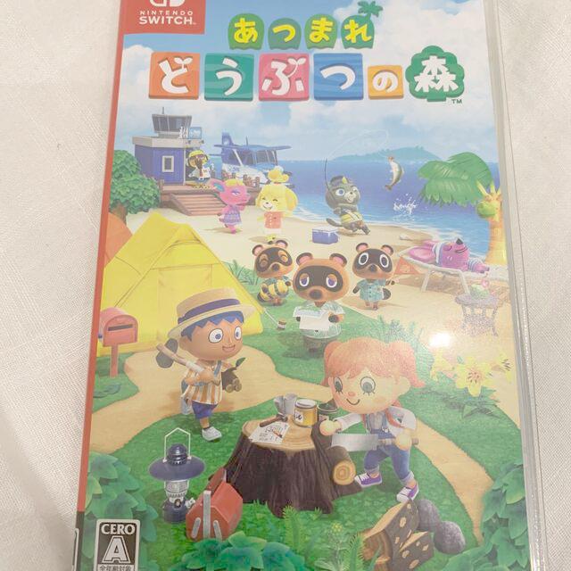 Nintendo Switch(ニンテンドースイッチ)の【タイムセール】あつまれ どうぶつの森 Switch エンタメ/ホビーのゲームソフト/ゲーム機本体(家庭用ゲームソフト)の商品写真