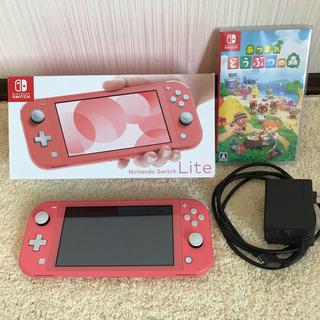 Nintendo Switch - 任天堂スイッチライト 本体 コーラルピンク あつ森セット