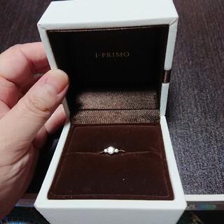 アイプリモ ヴィオラ Pt950 0.183、0.04ダイヤモンドリング  7号