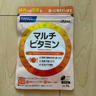 FANCL - マルチビタミン【30日分】ファンケル