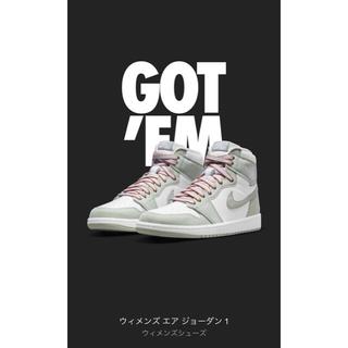 NIKE - Nike WMNS Air Jordan 1 High OG Seafoam
