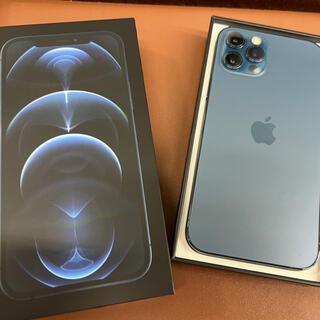 iPhone - iPhone12 pro パシフィックブルー 256GB SIMフリー