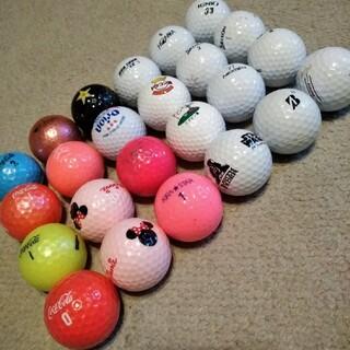 ゴルフボール 練習用 24個