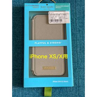 ケイトスペードニューヨーク(kate spade new york)の【新品未使用】iPhone XS/X用 ブックタイプケース kate spade(iPhoneケース)