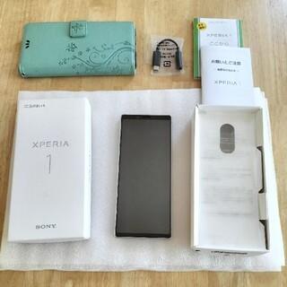 エクスペリア(Xperia)の即日配送 Xperia1  802so 白色 シムロック解除済 電池105%(スマートフォン本体)