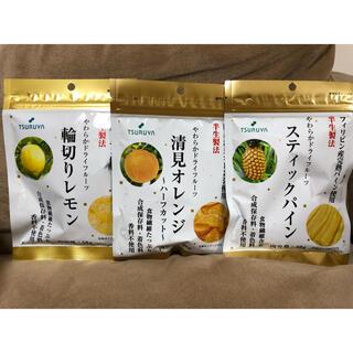 ツルヤ ドライフルーツ 3つセット(菓子/デザート)