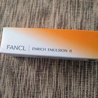 ファンケル(FANCL)のFANCLエンリッチ乳液(しっとり)(乳液/ミルク)