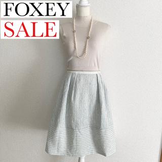 FOXEY - 美品 フォクシー ツイード フレアスカート