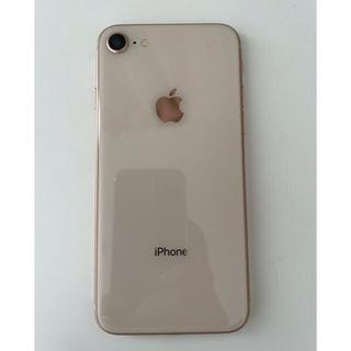 iPhone - [SIMフリー]iPhone8 64GB ローズゴールド