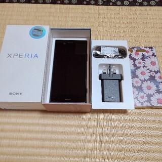 エクスペリア(Xperia)の【付属品完備】SONY Xperia xz1G8342(スマートフォン本体)