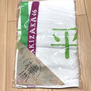 欅坂46(けやき坂46) - 【タイムセール】欅坂46 平手友梨奈 初期タオル 世界には愛しかない