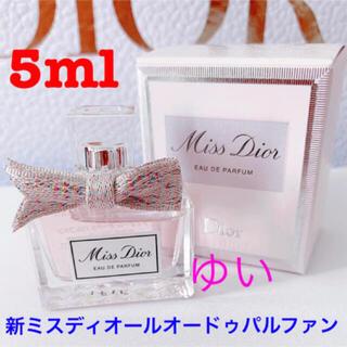 Dior - 新ミスディオールオードゥパルファン5ml香水ミニチュアノベルティ新品未使用非売品