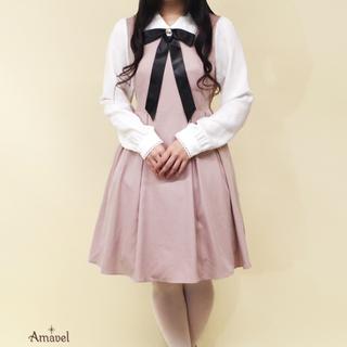 【Amavel】Amavelセット ※10/15最終値下げ