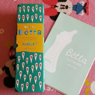VETTA - VETTA ドクターベッタ 哺乳瓶 プラスチック 240ml