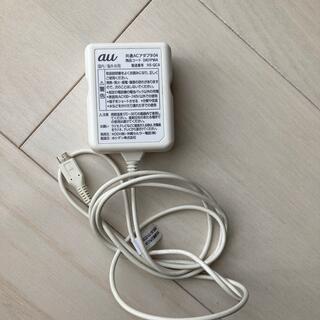 au - au 充電器