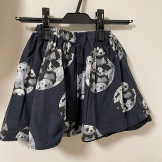 ボンポワン(Bonpoint)のフランキーグロウ スカート (スカート)