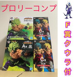 BANDAI - 一番くじ ドラゴンボール  A賞ブロリー F賞クウラ ラストワン賞