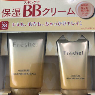 カネボウ(Kanebo)のカネボウ フレッシェル  B Bクリーム 2本(BBクリーム)