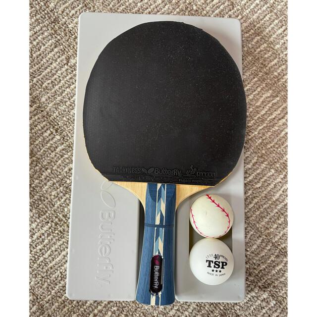 butterfly 卓球 ラケット ボール2つセット スポーツ/アウトドアのスポーツ/アウトドア その他(卓球)の商品写真