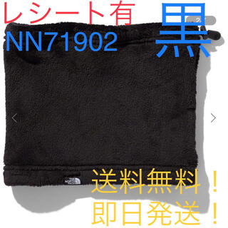 ザノースフェイス(THE NORTH FACE)の【新品タグ付】ノースフェイス NN71902 スーパーバーサロフトネックゲイター(ネックウォーマー)