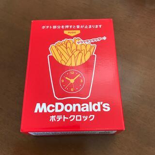 マクドナルド(マクドナルド)のマクドナルド ポテトロック 2021福袋(ノベルティグッズ)