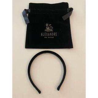 Alexandre de Paris - アレクサンドル ドゥ パリ カチューシャ  ブラック