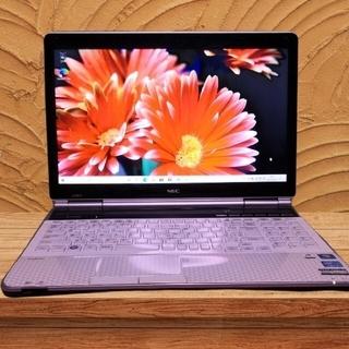 NEC - 美品 超高速 Lavie Core i7  SSD 500GB メモリ8GB