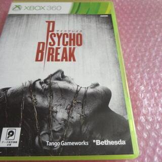 エックスボックス360(Xbox360)のXBOX360 サイコブレイク ⇒GAME内HELP ⇒送料無料(家庭用ゲームソフト)