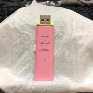エレコム(ELECOM)のELECOM  MF-XWU316GPNL:16GB(PC周辺機器)