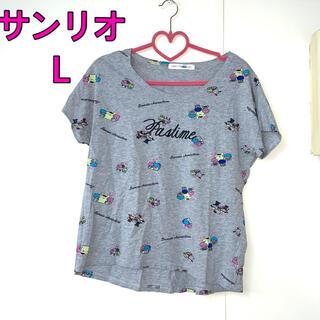 サンリオ(サンリオ)のサンリオキャラクターズ Tシャツ L グレー(Tシャツ(半袖/袖なし))