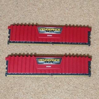 DDR4メモリ 16GB (8GB × 2枚)