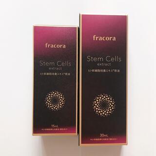 フラコラ - フラコラ ヒト幹細胞培養エキス原液 15ml 30ml 新品