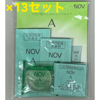 ノブ(NOV)のNOV  ニキビ肌のためのシンプルケア 13個(サンプル/トライアルキット)