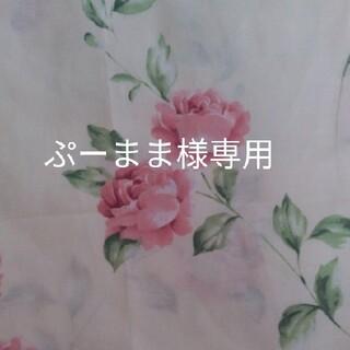 ローラアシュレイ(LAURA ASHLEY)のぷーまま様専用(生地/糸)