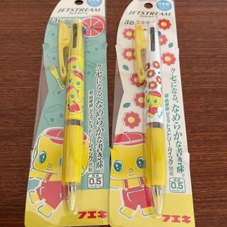 フエキくんジェットストリーム3色ボールペン 2本