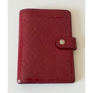 ルイヴィトン(LOUIS VUITTON)のルイヴィトン 手帳カバー ヴェルニ 赤(カレンダー/スケジュール)