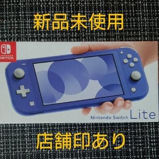Nintendo Switch -  NINTENDO SWITCH LITE 本体 ブルー 新品未使用 店舗印あり