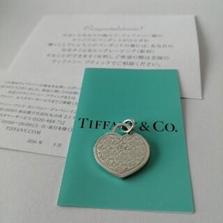 Tiffany & Co. - ティファニーネックレストップ