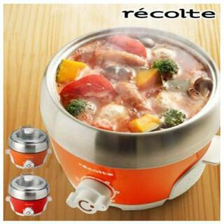 新品未使用【recolte(レコルト)】1人用鍋