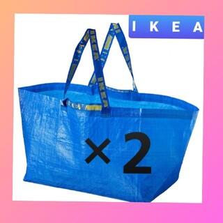 IKEA - イケア ( ⁎ᵕᴗᵕ⁎ ) フラクタ IKEA  エコバック   Lサイズ 2枚
