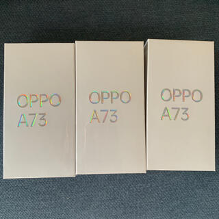 新品未開封 Oppo A73 SIMフリースマホ ケータイ