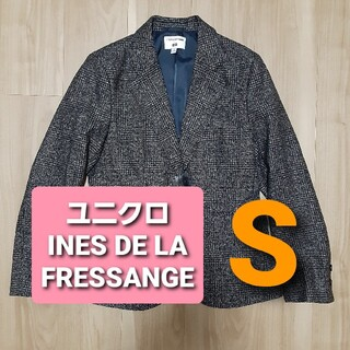 ユニクロ(UNIQLO)の21秋 ユニクロ INES DE LA FRESSANGE ツイードコート S(その他)