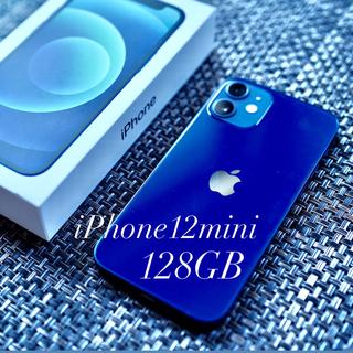 iPhone - クーポンで、是非!iPhone12mini 128GB blue SIMフリー