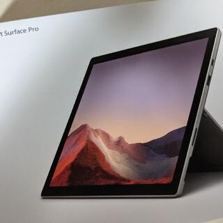 Microsoft - Surface Pro7 タイプカバー付き