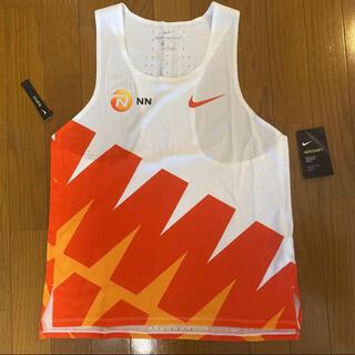 NIKE - Nike NN Running Team 2020 London Singlet