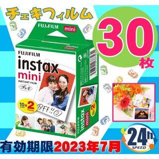 富士フイルム - 特価instaxmini チェキフィルム 30枚 有効期限23年6月 新品